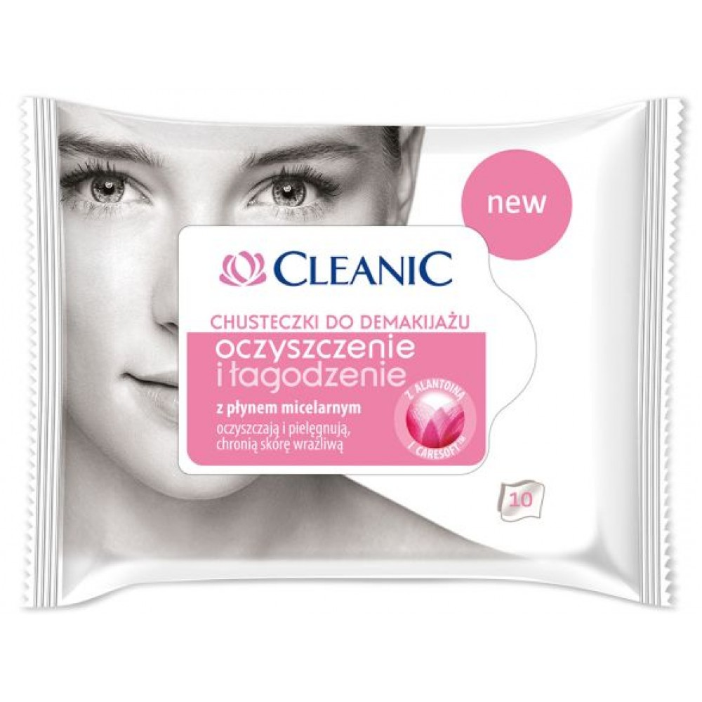 CLEANIC Make up Removal Wipes Cleanse & Smoothe 10pcs