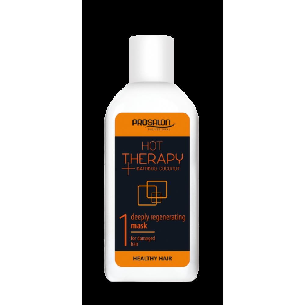 CHANTAL Hot therapy for damaged hair set 3x50g