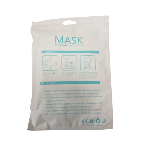 DISPOSABLE protective mask 5 pcs