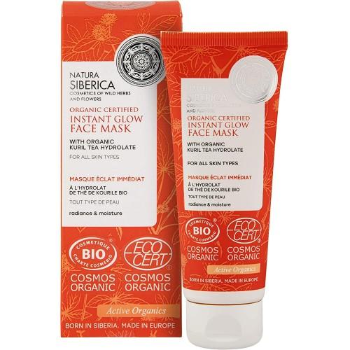 Natura Siberica Organic Certified Instant Glow Face Mask, 75 ml
