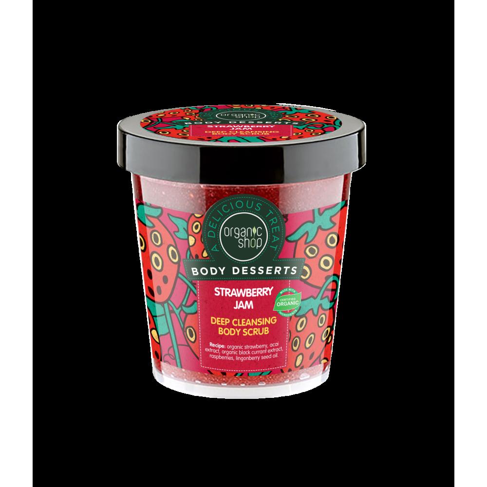 Organic shop Strawberry Jam Deep Cleansing Body Scrub 450ml