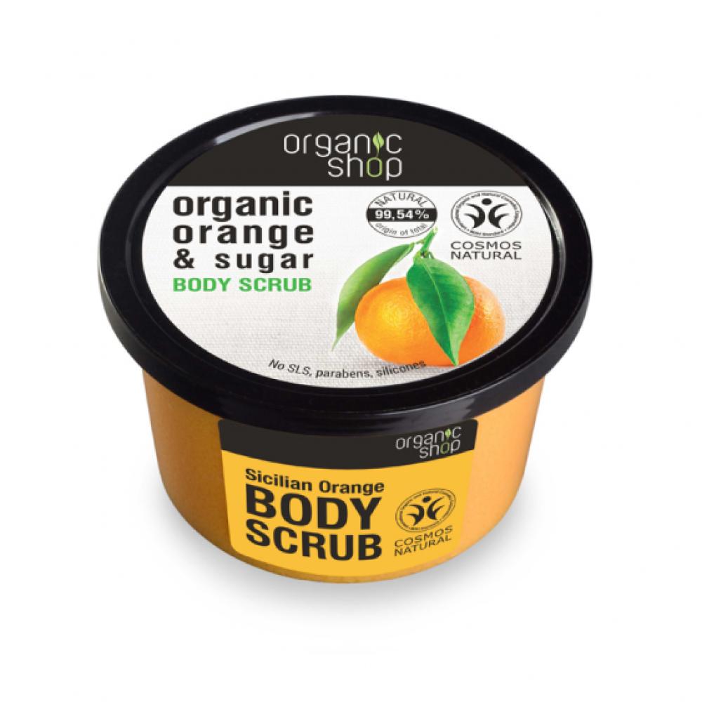 Organic shop Sicilian Orange Body Scrub 250ml